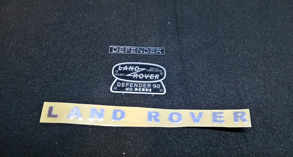 Sada Land Rover Defender Logo 3ks